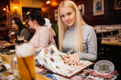 Встреча выпускников. Вспомнить все!, 3 февраля 2017 - Ресторан «Максимилианс» Челябинск - 30