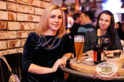 Встреча выпускников и WILDONES, 4 февраля 2017 - Ресторан «Максимилианс» Челябинск - 15