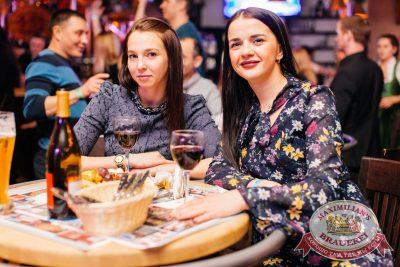 Встреча выпускников и WILDONES, 4 февраля 2017 - Ресторан «Максимилианс» Челябинск - 16