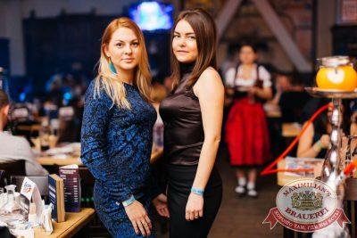 Встреча выпускников и WILDONES, 4 февраля 2017 - Ресторан «Максимилианс» Челябинск - 25
