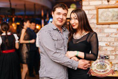 Встреча выпускников и WILDONES, 4 февраля 2017 - Ресторан «Максимилианс» Челябинск - 26