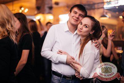 Встреча выпускников и WILDONES, 4 февраля 2017 - Ресторан «Максимилианс» Челябинск - 32