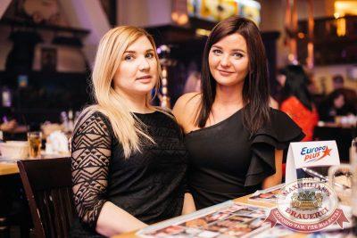 Встреча выпускников и WILDONES, 4 февраля 2017 - Ресторан «Максимилианс» Челябинск - 33