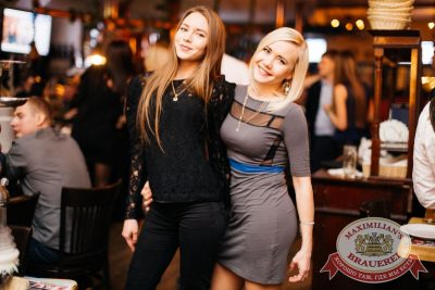 Встреча выпускников и WILDONES, 4 февраля 2017 - Ресторан «Максимилианс» Челябинск - 36