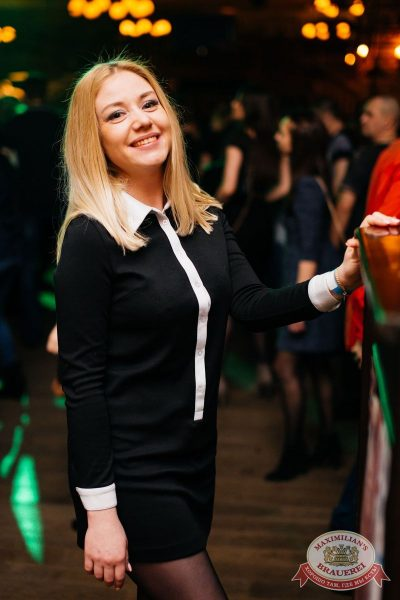 Встреча выпускников и WILDONES, 4 февраля 2017 - Ресторан «Максимилианс» Челябинск - 46