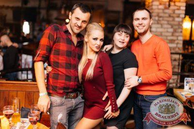 Встреча выпускников и WILDONES, 4 февраля 2017 - Ресторан «Максимилианс» Челябинск - 51