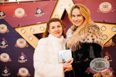 Серьга, 12 февраля 2017 - Ресторан «Максимилианс» Челябинск - 15