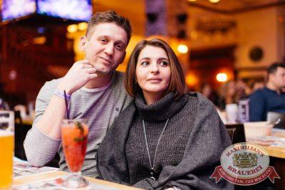 Серьга, 12 февраля 2017 - Ресторан «Максимилианс» Челябинск - 18