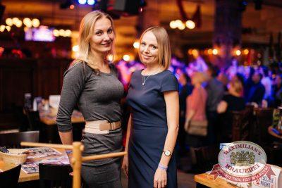 Серьга, 12 февраля 2017 - Ресторан «Максимилианс» Челябинск - 23