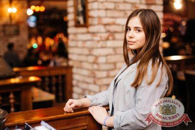 Серьга, 12 февраля 2017 - Ресторан «Максимилианс» Челябинск - 28