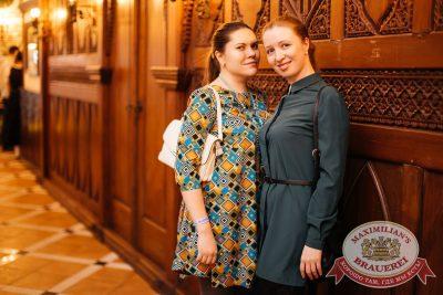 Серьга, 12 февраля 2017 - Ресторан «Максимилианс» Челябинск - 32