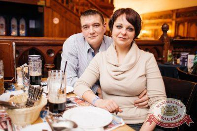 Серьга, 12 февраля 2017 - Ресторан «Максимилианс» Челябинск - 35