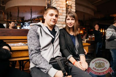 Серьга, 12 февраля 2017 - Ресторан «Максимилианс» Челябинск - 36