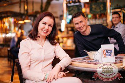 Серьга, 12 февраля 2017 - Ресторан «Максимилианс» Челябинск - 37
