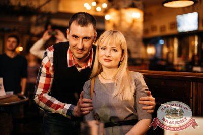 Серьга, 12 февраля 2017 - Ресторан «Максимилианс» Челябинск - 39