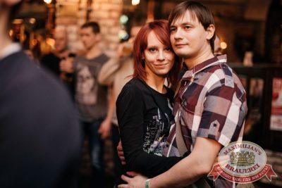 Серьга, 12 февраля 2017 - Ресторан «Максимилианс» Челябинск - 40