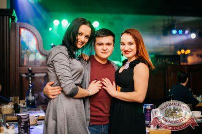 «Дыхание ночи»: DJ Lil'M (Москва), 18 февраля 2017 - Ресторан «Максимилианс» Челябинск - 29