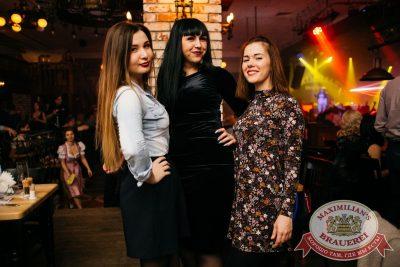«Дыхание ночи»: DJ Lil'M (Москва), 18 февраля 2017 - Ресторан «Максимилианс» Челябинск - 42
