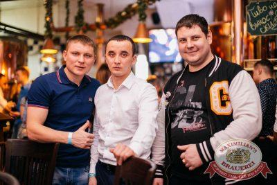 «Дыхание ночи»: DJ Lil'M (Москва), 18 февраля 2017 - Ресторан «Максимилианс» Челябинск - 50