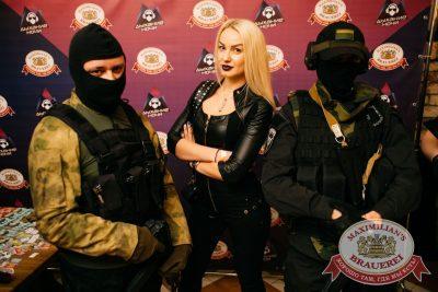 День защитника Отечества, 23 февраля 2017 - Ресторан «Максимилианс» Челябинск - 1