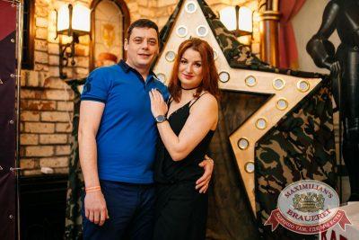 День защитника Отечества, 23 февраля 2017 - Ресторан «Максимилианс» Челябинск - 10