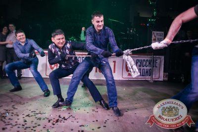 День защитника Отечества, 23 февраля 2017 - Ресторан «Максимилианс» Челябинск - 15