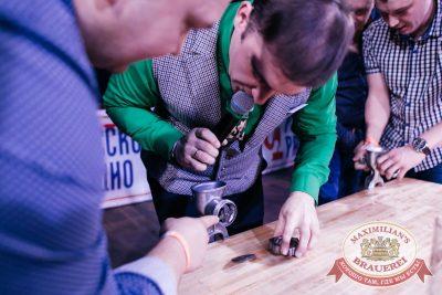 День защитника Отечества, 23 февраля 2017 - Ресторан «Максимилианс» Челябинск - 18