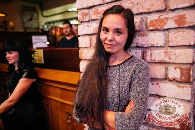 День защитника Отечества, 23 февраля 2017 - Ресторан «Максимилианс» Челябинск - 21