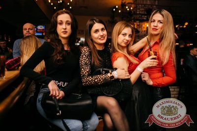 День защитника Отечества, 23 февраля 2017 - Ресторан «Максимилианс» Челябинск - 24