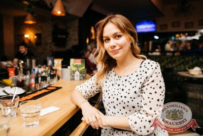 День защитника Отечества, 23 февраля 2017 - Ресторан «Максимилианс» Челябинск - 26