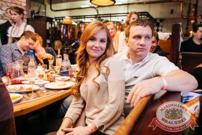 День защитника Отечества, 23 февраля 2017 - Ресторан «Максимилианс» Челябинск - 27