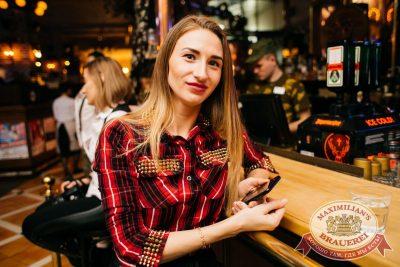 День защитника Отечества, 23 февраля 2017 - Ресторан «Максимилианс» Челябинск - 28