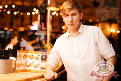 День защитника Отечества, 23 февраля 2017 - Ресторан «Максимилианс» Челябинск - 31