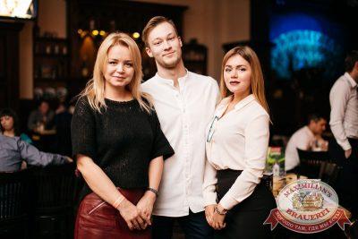 День защитника Отечества, 23 февраля 2017 - Ресторан «Максимилианс» Челябинск - 37