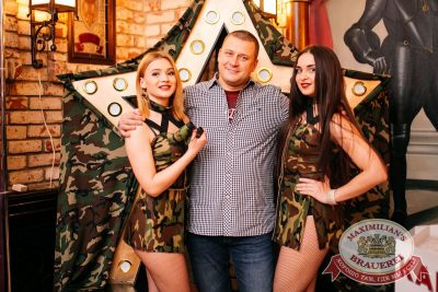 День защитника Отечества, 23 февраля 2017 - Ресторан «Максимилианс» Челябинск - 4