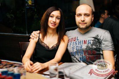 День защитника Отечества, 23 февраля 2017 - Ресторан «Максимилианс» Челябинск - 44