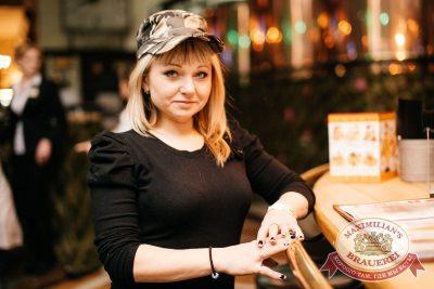 День защитника Отечества, 23 февраля 2017 - Ресторан «Максимилианс» Челябинск - 45