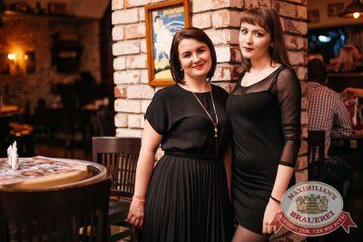 День защитника Отечества, 23 февраля 2017 - Ресторан «Максимилианс» Челябинск - 46
