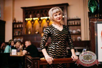 День защитника Отечества, 23 февраля 2017 - Ресторан «Максимилианс» Челябинск - 48