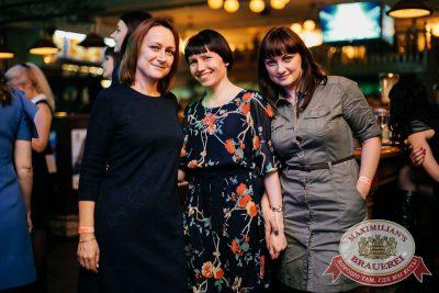 День защитника Отечества, 23 февраля 2017 - Ресторан «Максимилианс» Челябинск - 50