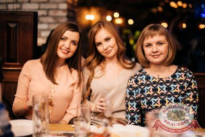 День защитника Отечества, 23 февраля 2017 - Ресторан «Максимилианс» Челябинск - 52