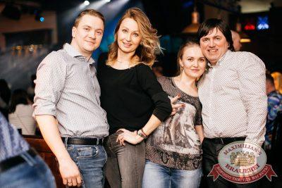 День защитника Отечества, 23 февраля 2017 - Ресторан «Максимилианс» Челябинск - 53