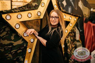 День защитника Отечества, 23 февраля 2017 - Ресторан «Максимилианс» Челябинск - 6