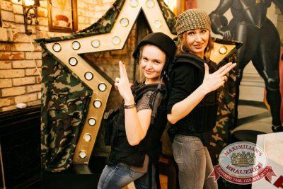 День защитника Отечества, 23 февраля 2017 - Ресторан «Максимилианс» Челябинск - 7