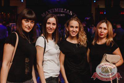 Linda, 2 марта 2017 - Ресторан «Максимилианс» Челябинск - 11