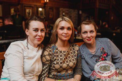 Linda, 2 марта 2017 - Ресторан «Максимилианс» Челябинск - 32