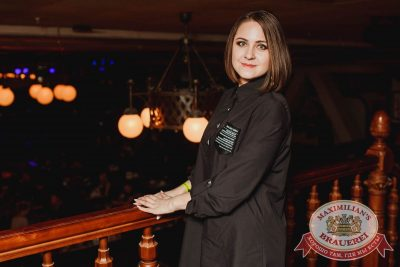 Linda, 2 марта 2017 - Ресторан «Максимилианс» Челябинск - 33
