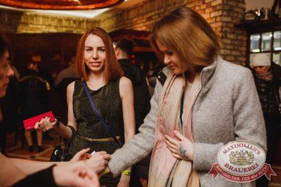 Linda, 2 марта 2017 - Ресторан «Максимилианс» Челябинск - 34