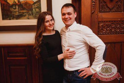 Linda, 2 марта 2017 - Ресторан «Максимилианс» Челябинск - 35