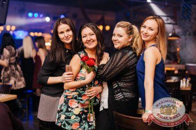 «Дыхание ночи»: Dj Mexx (Санкт-Петербург), 4 марта 2017 - Ресторан «Максимилианс» Челябинск - 14